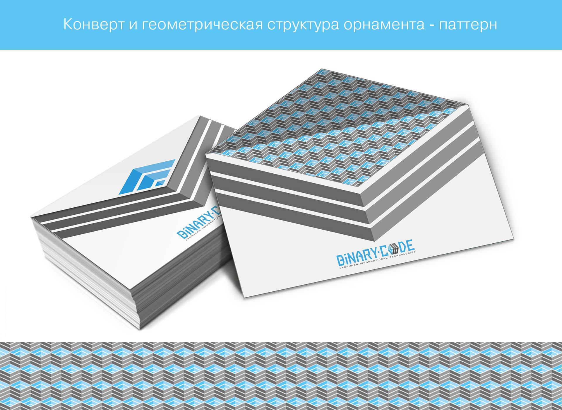 prokochuk_irina_binary-code_2_