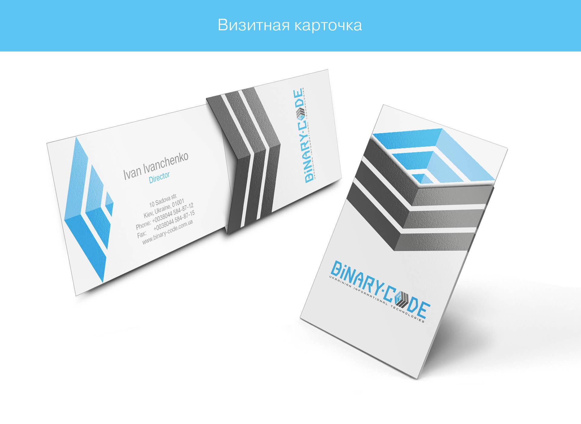 prokochuk_irina_binary-code_3_
