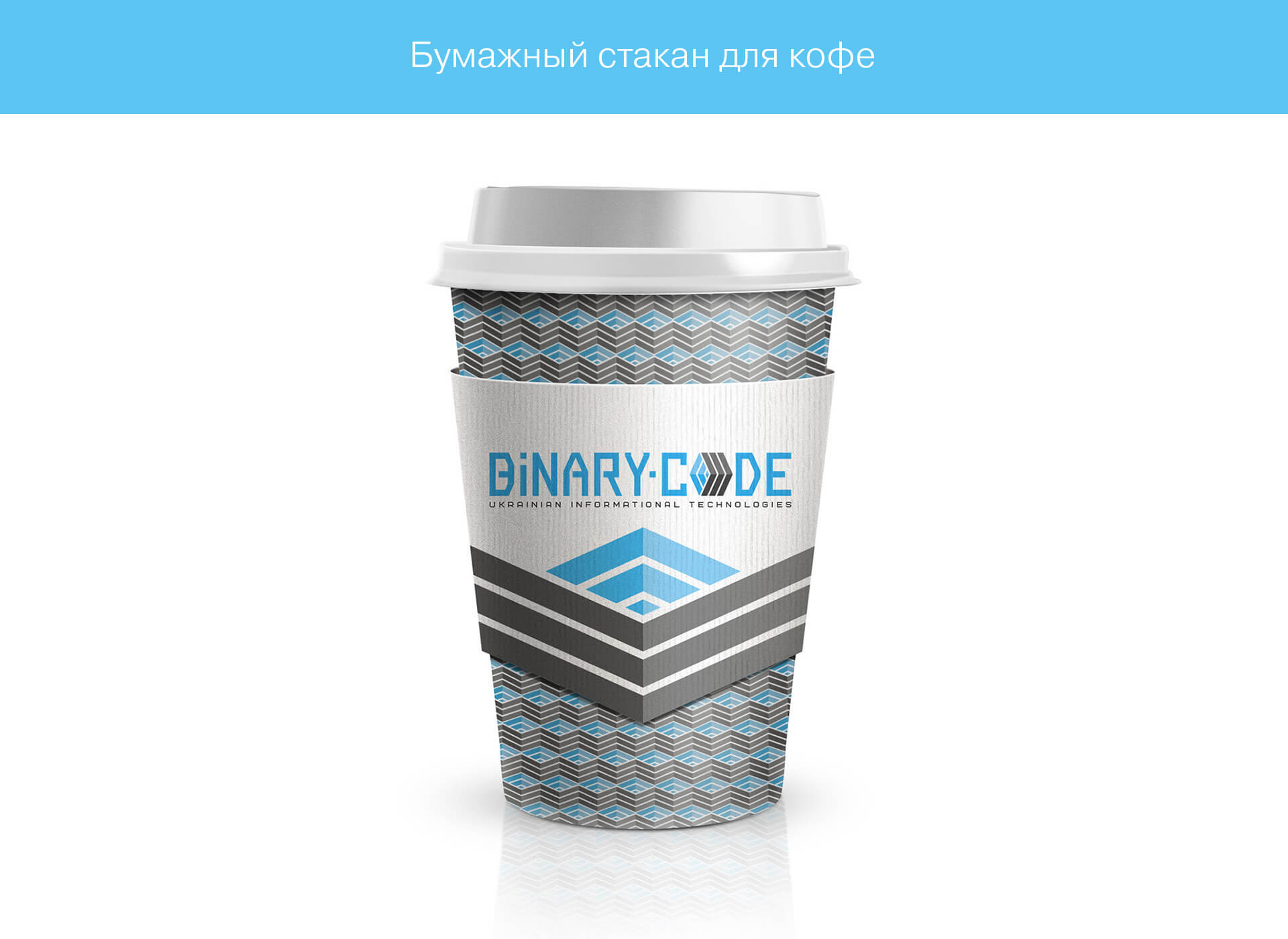 prokochuk_irina_binary-code_8_