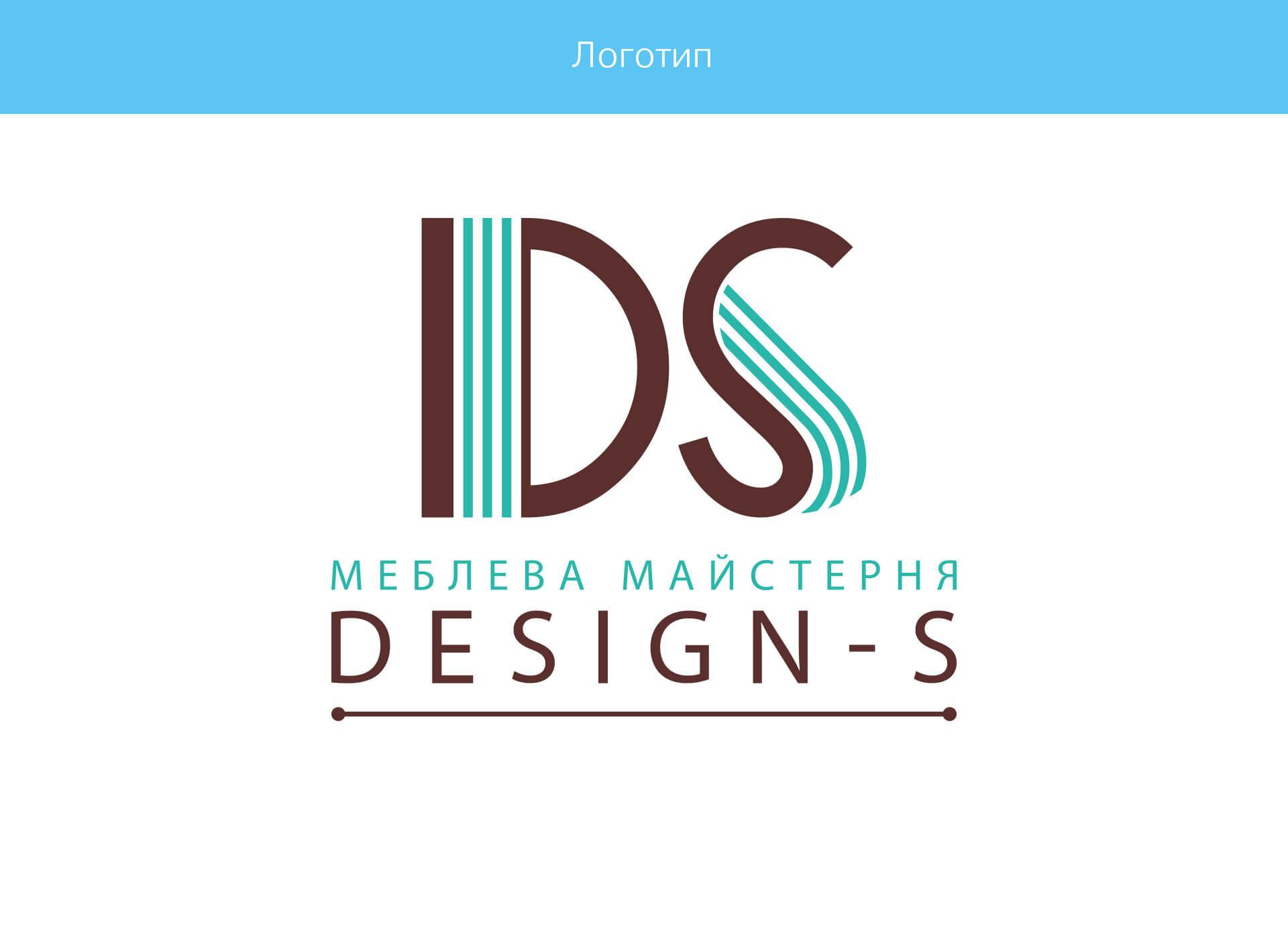 prokochuk_irina_design-s_1_