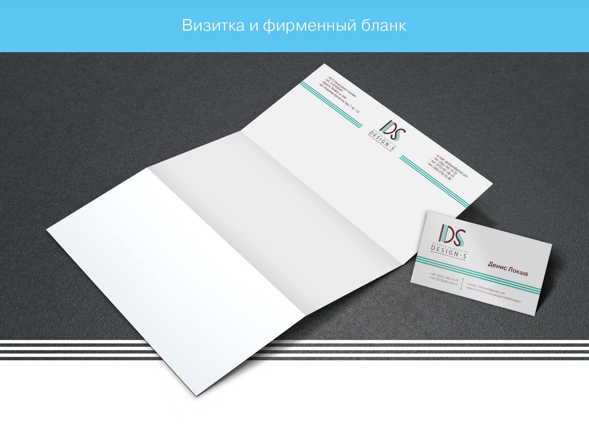 prokochuk_irina_design-s_5_