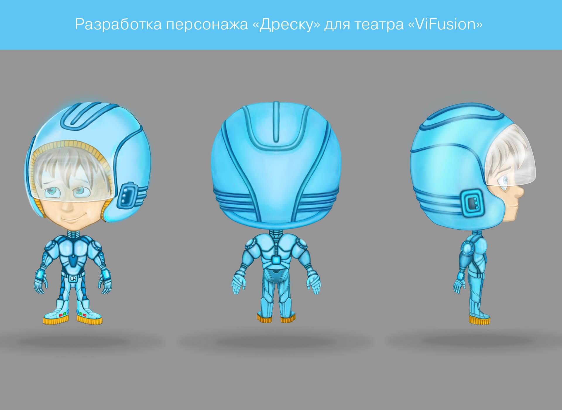 prokochuk_irina_dresku-character-for-fusion-theatre_1