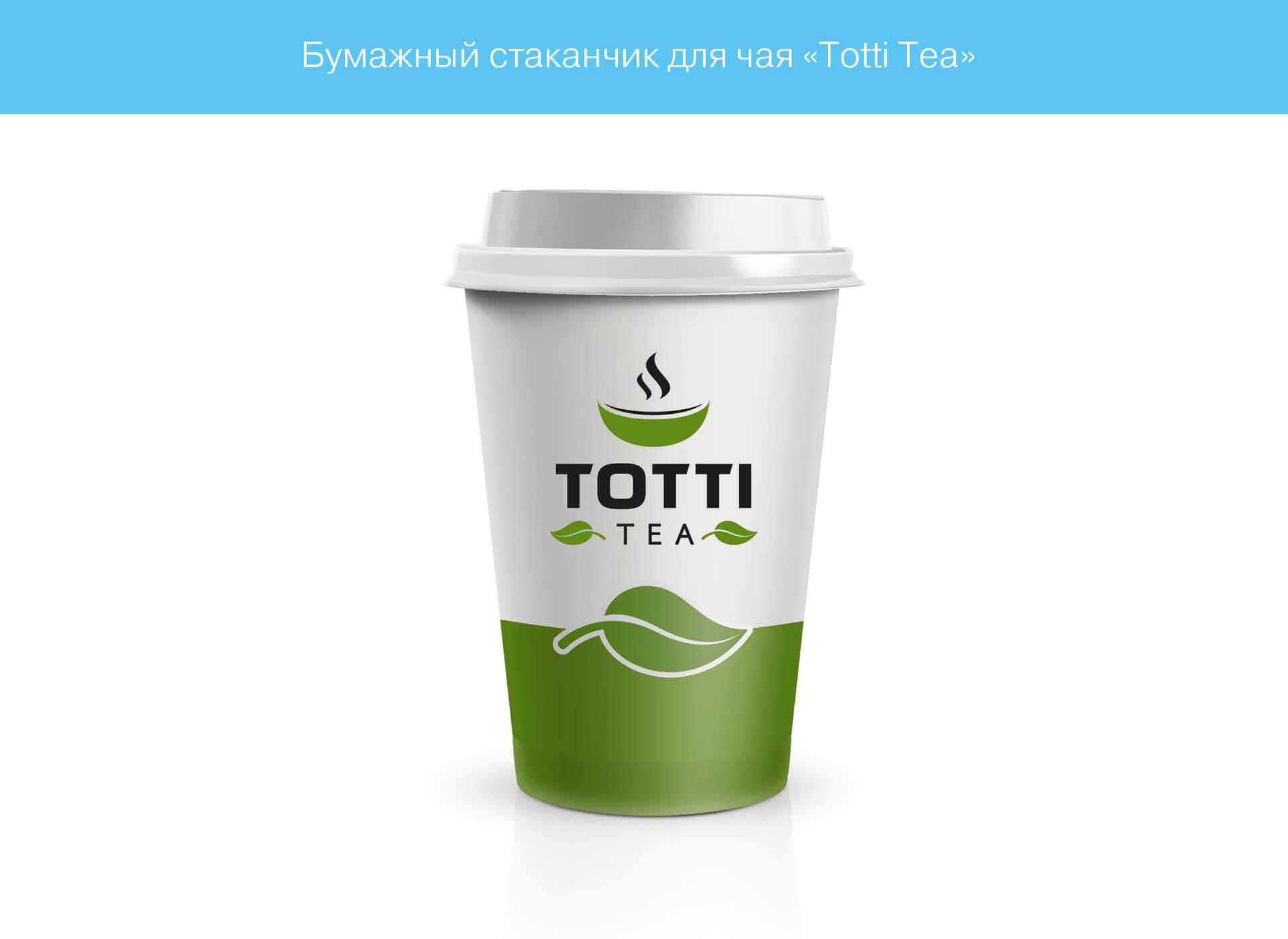 prokochuk_irina_paper-cups_strauss_1