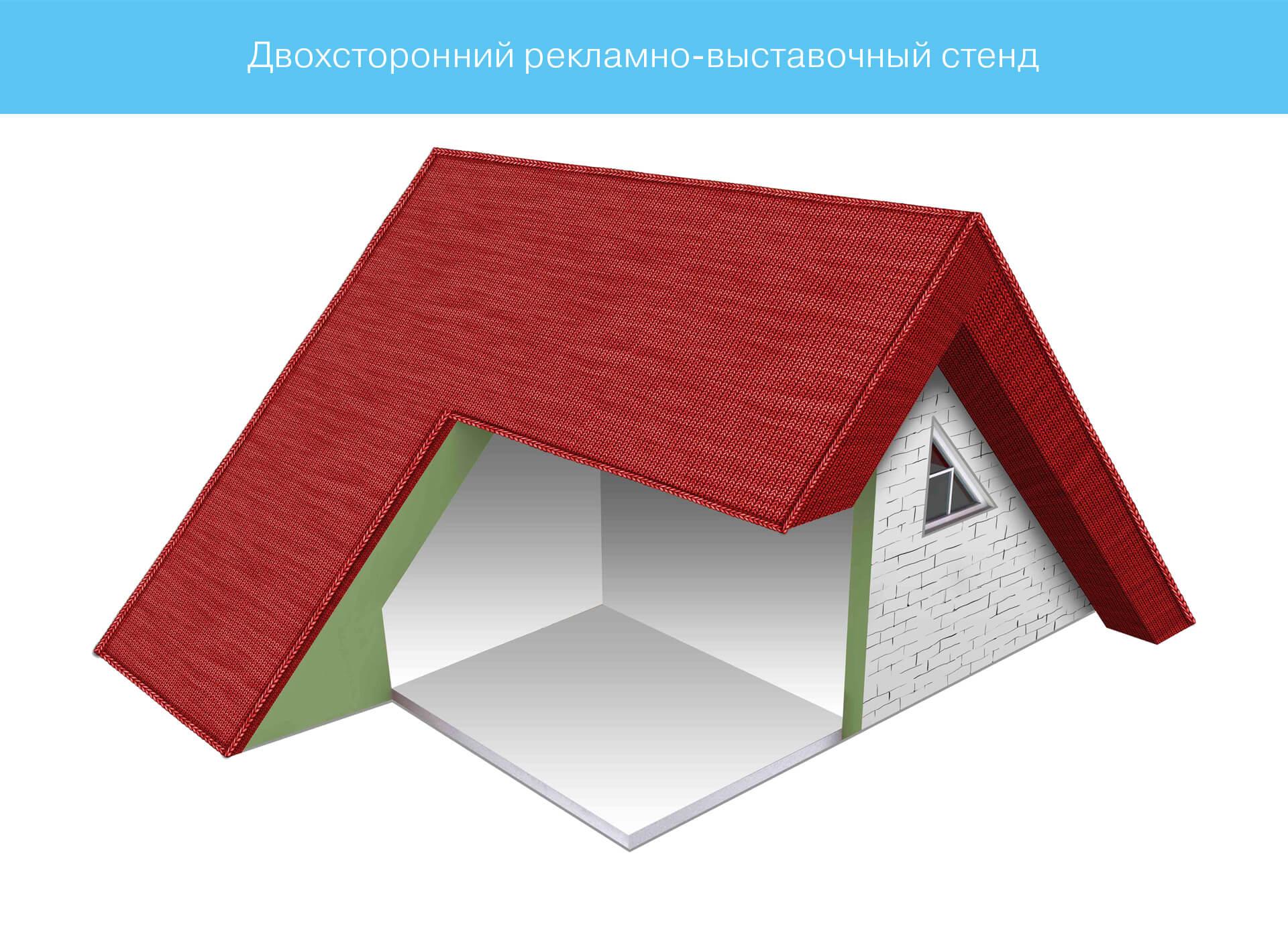 prokochuk_irina_architectural-magazine-sporuda_advertising-campaign_3