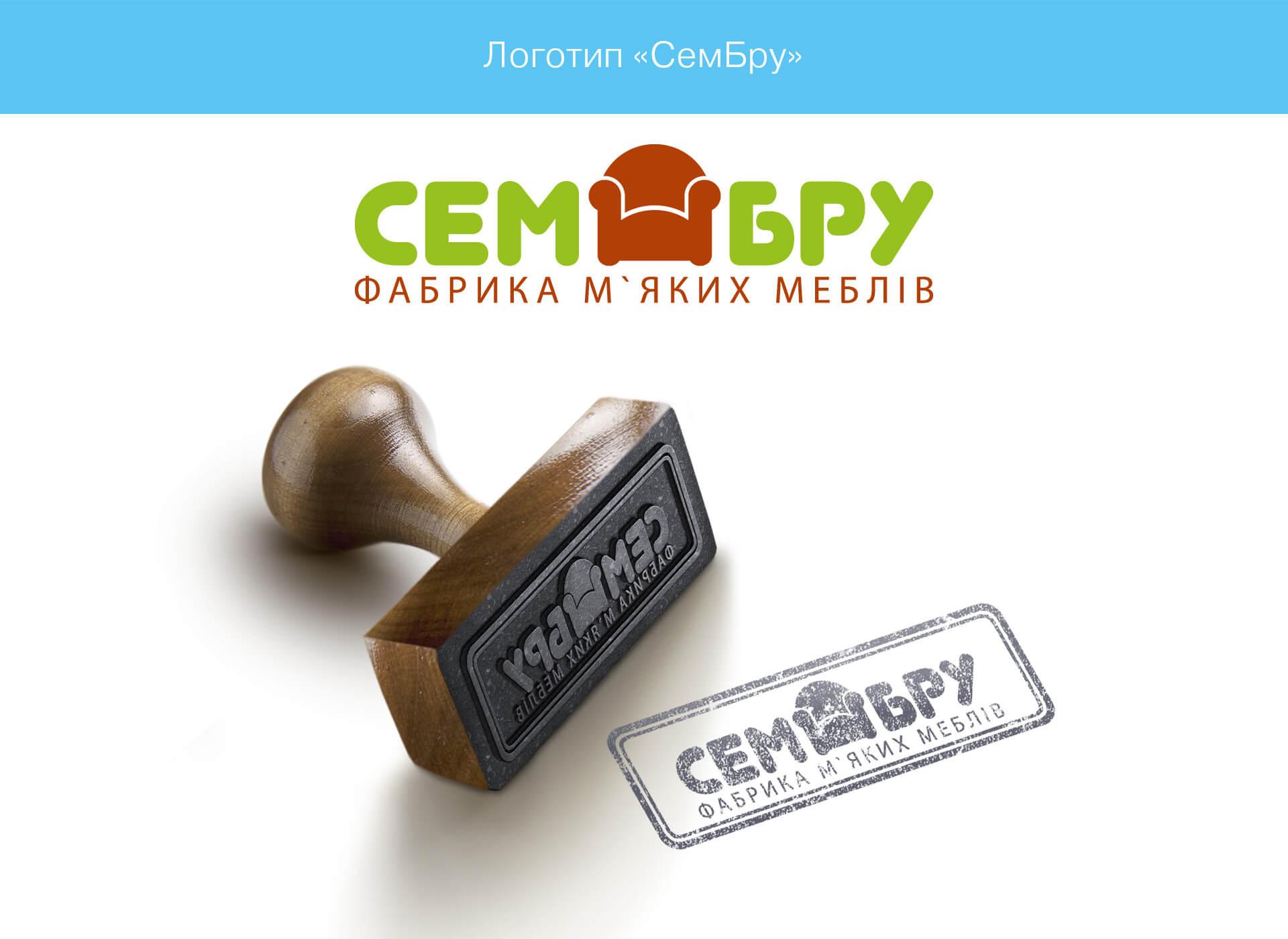 prokochuk_irina_logo_website-design_sembru_1