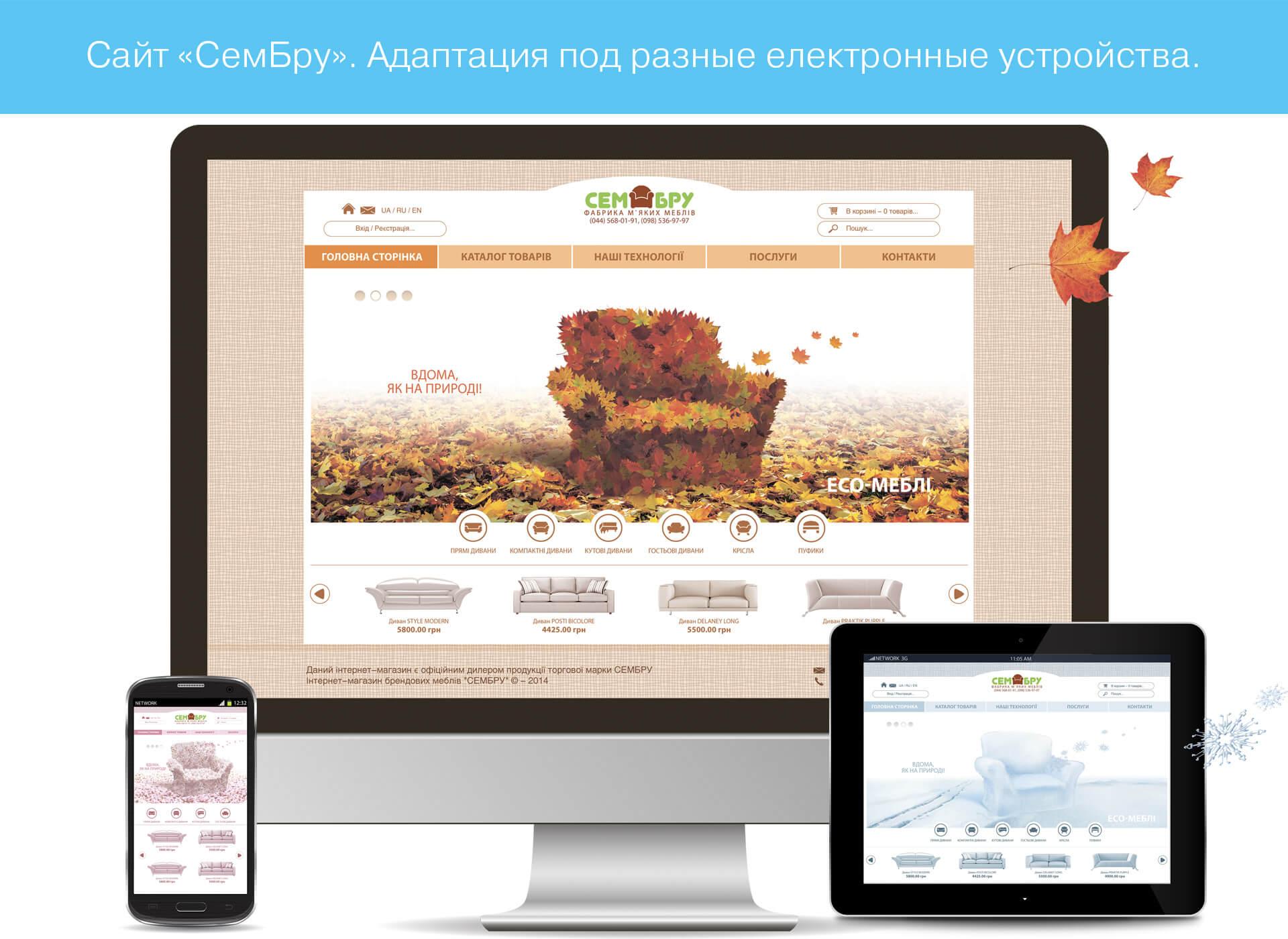 prokochuk_irina_logo_website-design_sembru_4