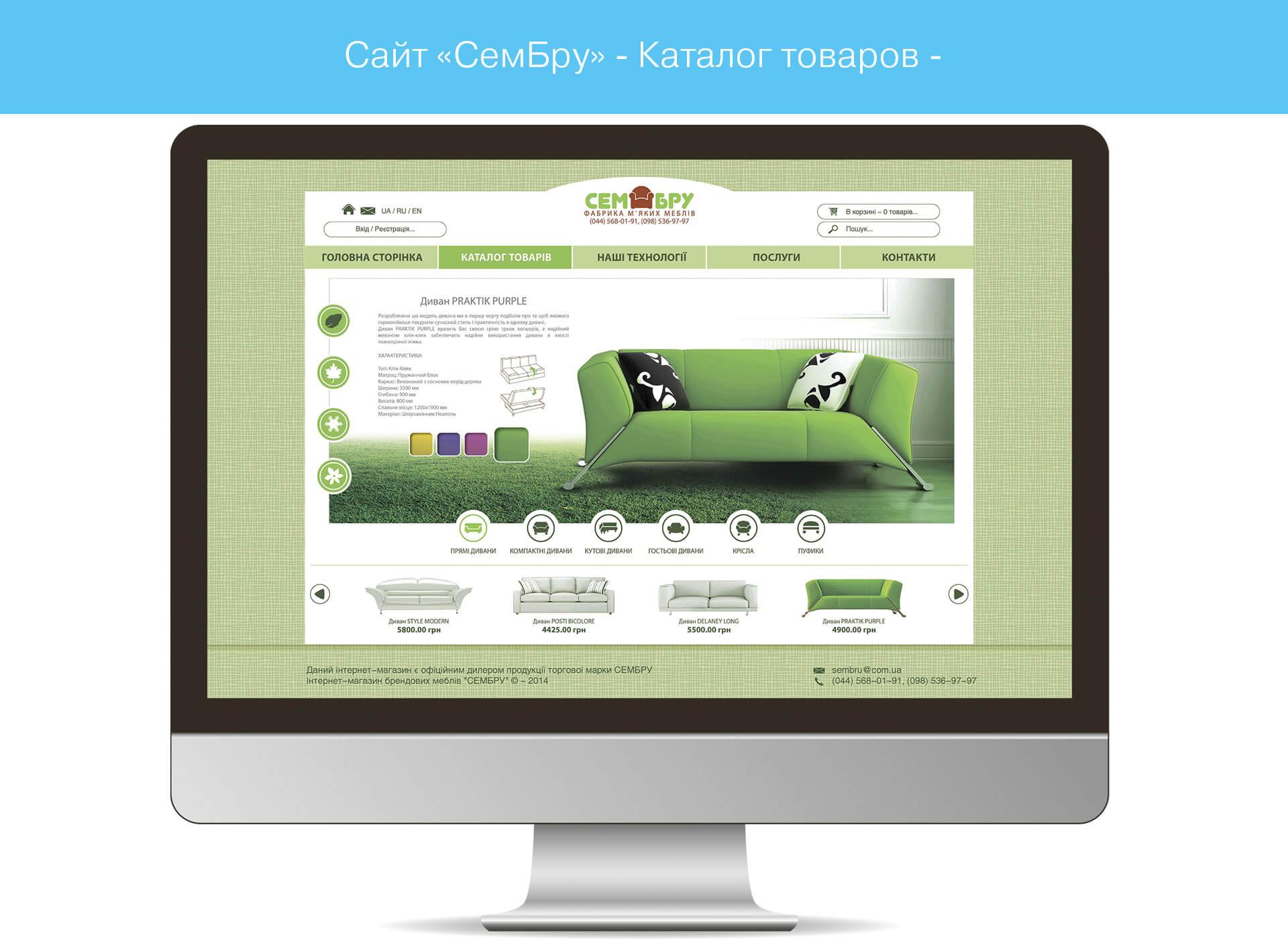 prokochuk_irina_logo_website-design_sembru_5